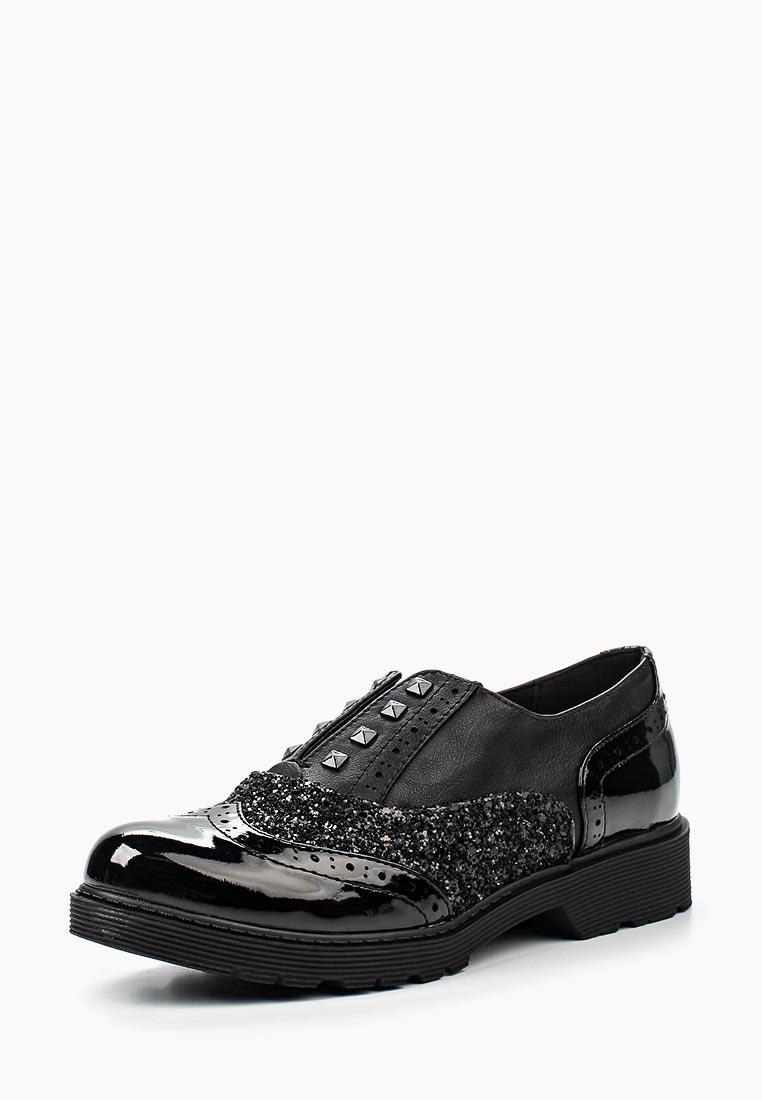 Женские ботинки Bata 5116240