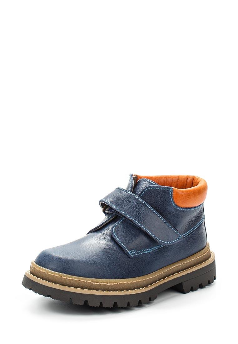 Ботинки для мальчиков Barritos 4340