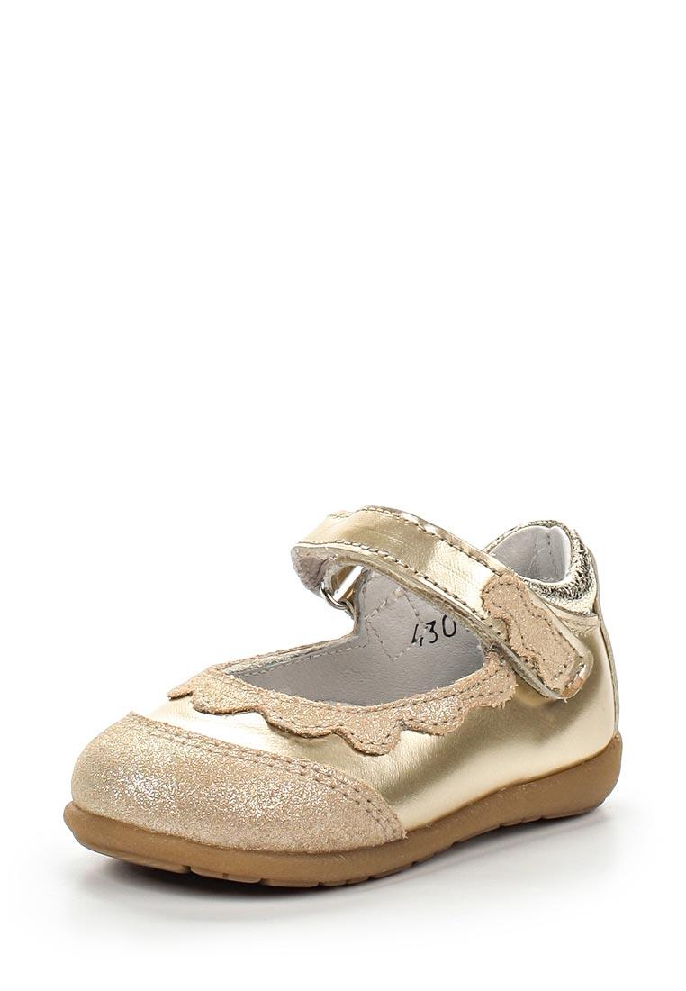 Туфли Barritos 4301