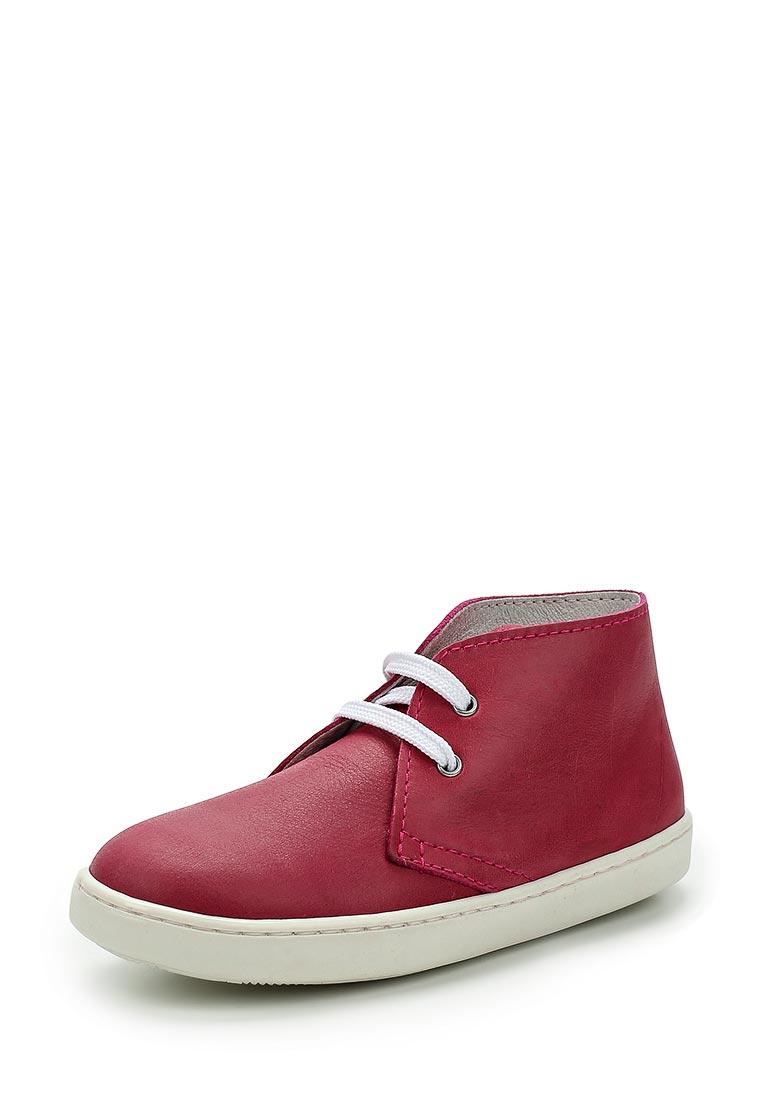 Ботинки для мальчиков Barritos (Барритос) 28
