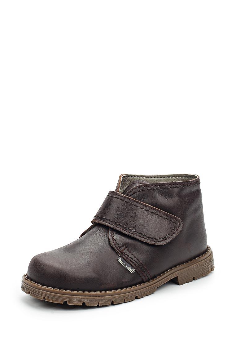 Ботинки для мальчиков Barritos 1433