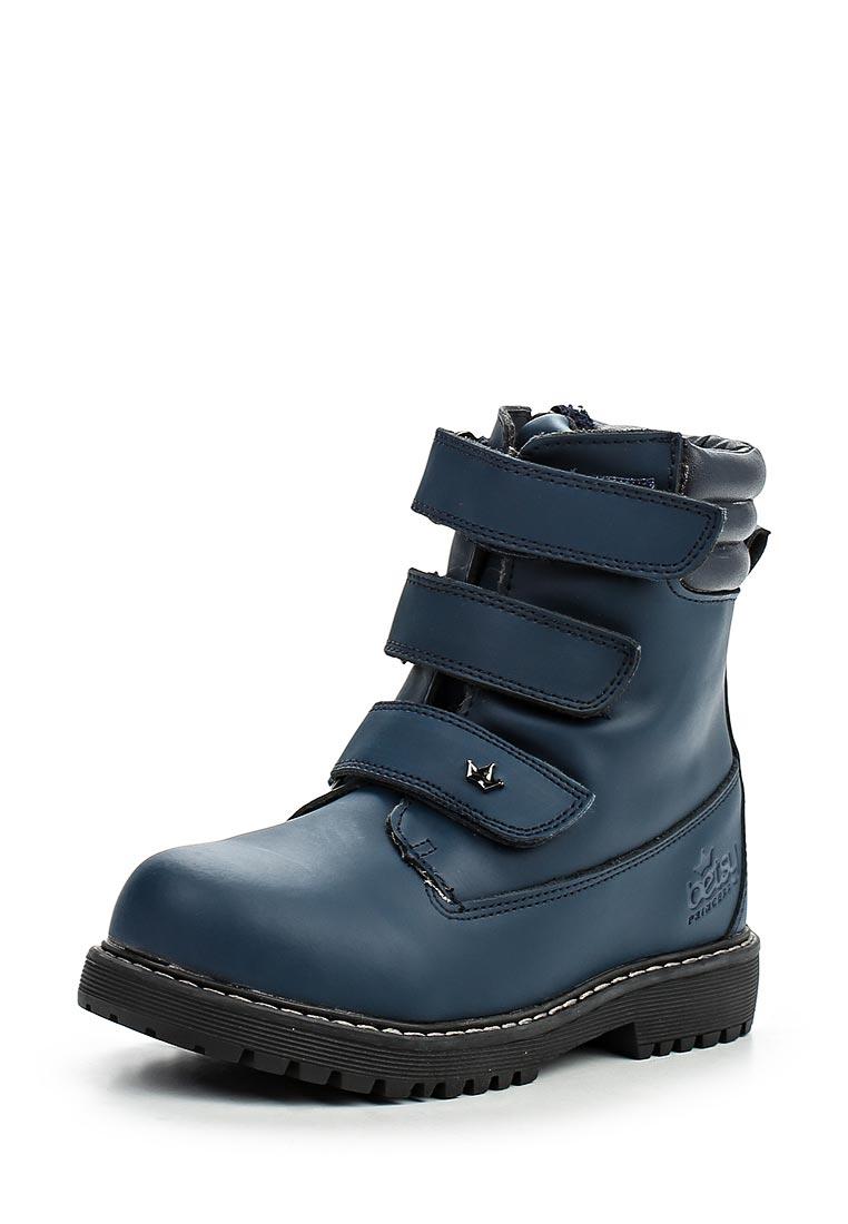 Ботинки для девочек Betsy (Бетси) 968503/16-01