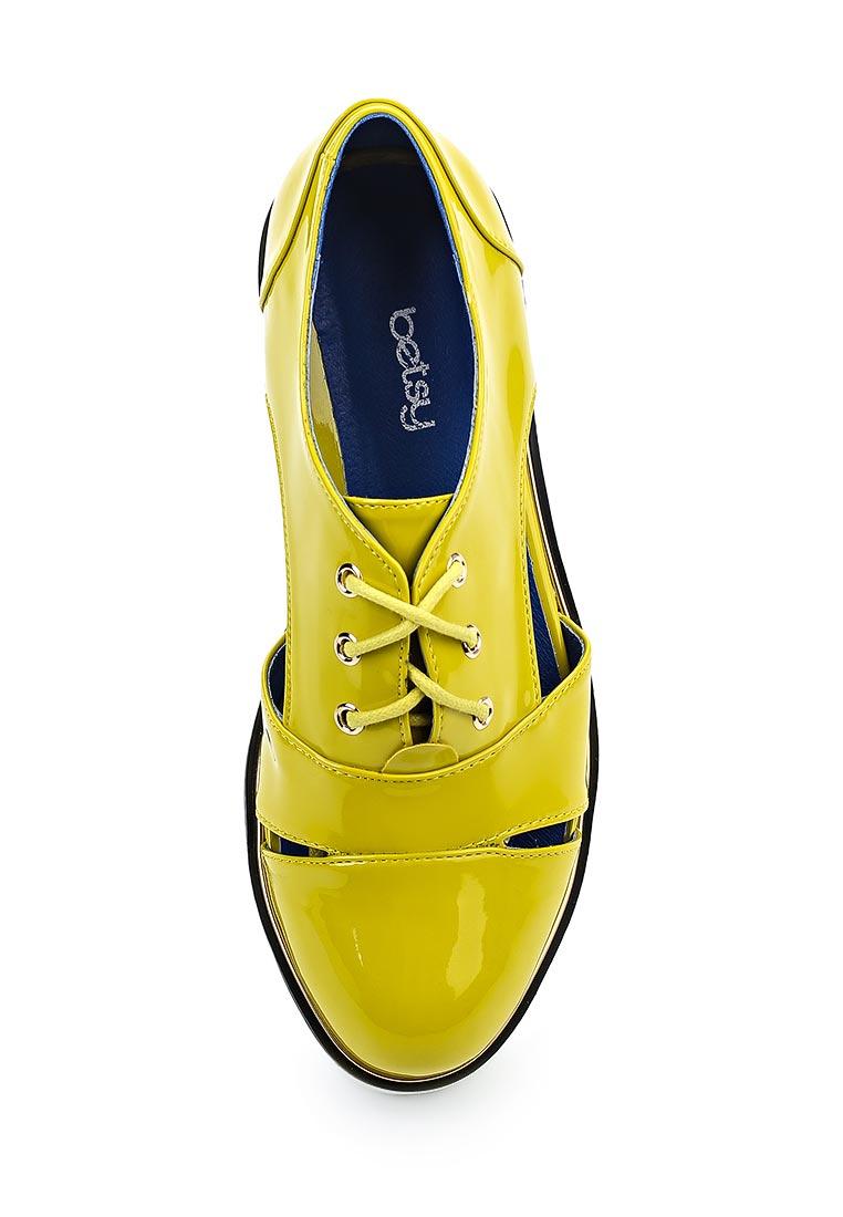 Ботинки для девочек Betsy (Бетси) 977332/02-02: изображение 8