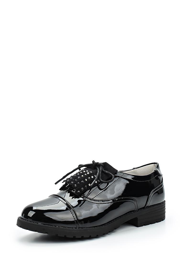 Ботинки для девочек Betsy (Бетси) 978403/02-01