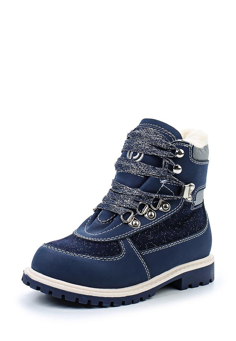 Ботинки для девочек Betsy (Бетси) 978509/01-04