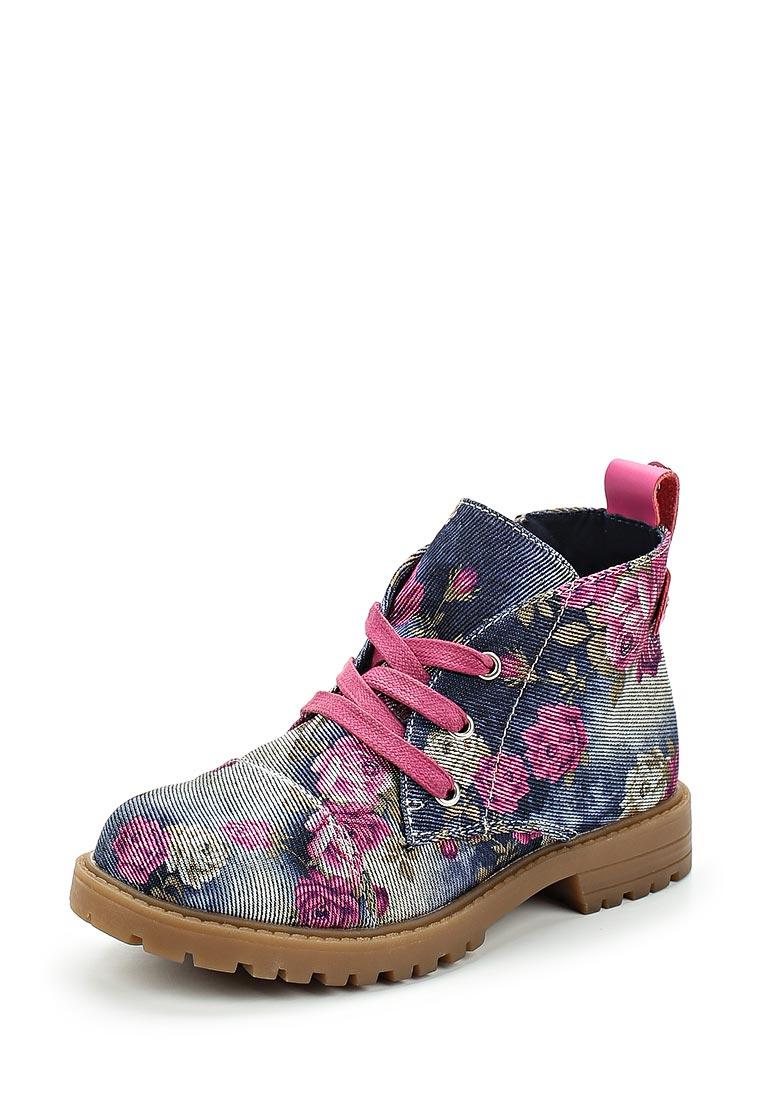 Ботинки для девочек Betsy Princess 987515/04-04