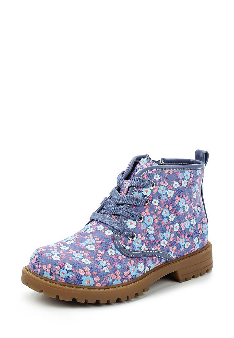 Ботинки для девочек Betsy Princess 987515/03-05
