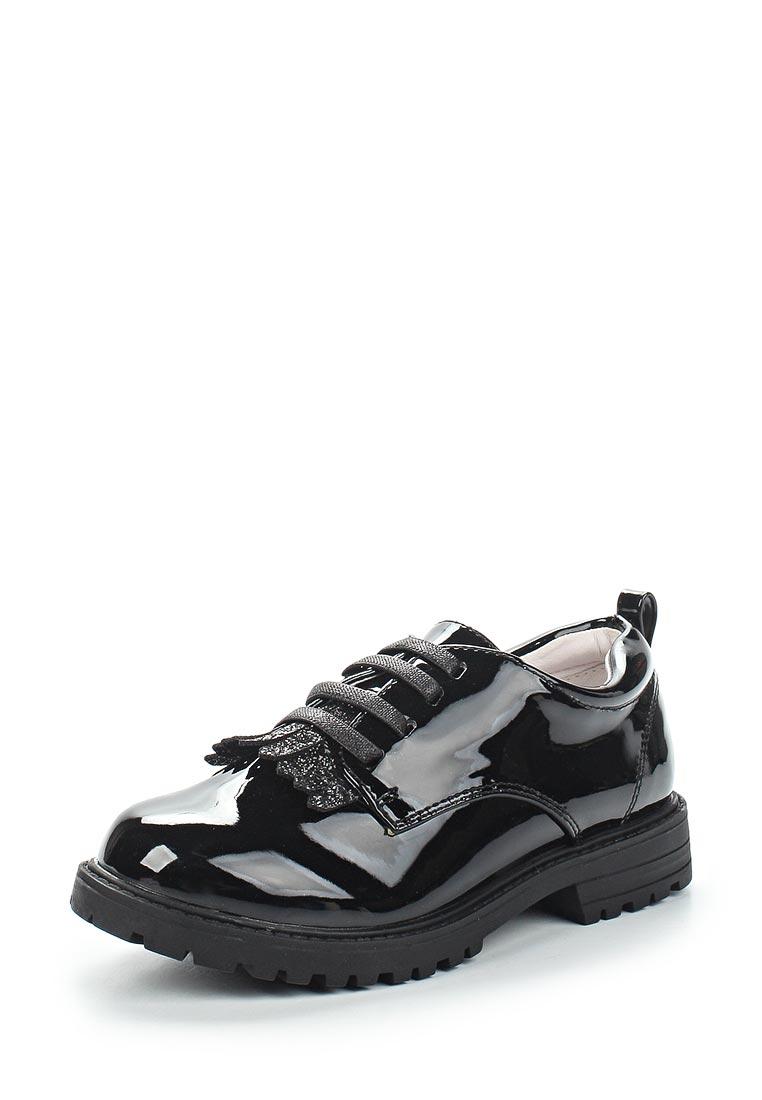Ботинки для девочек Betsy Princess 987515/02-01