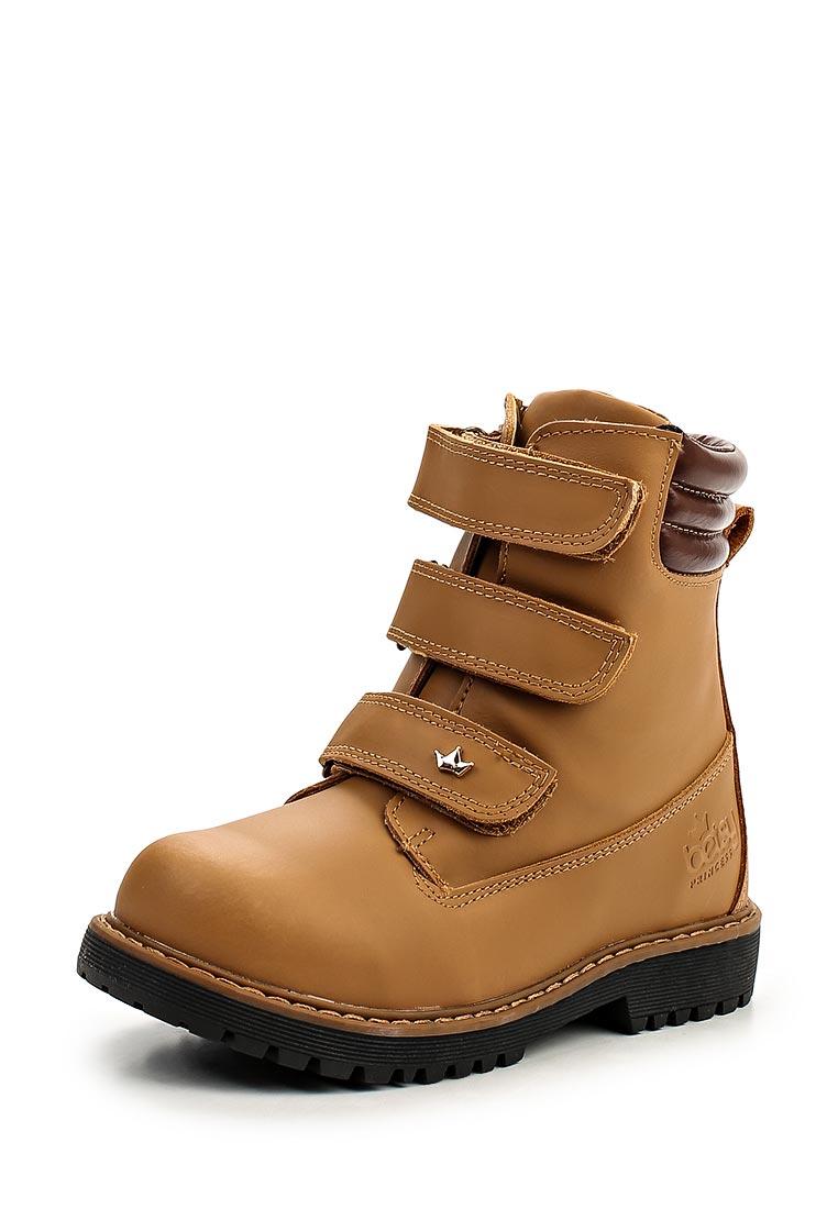 Ботинки для девочек Betsy (Бетси) 968503/16-02: изображение 5