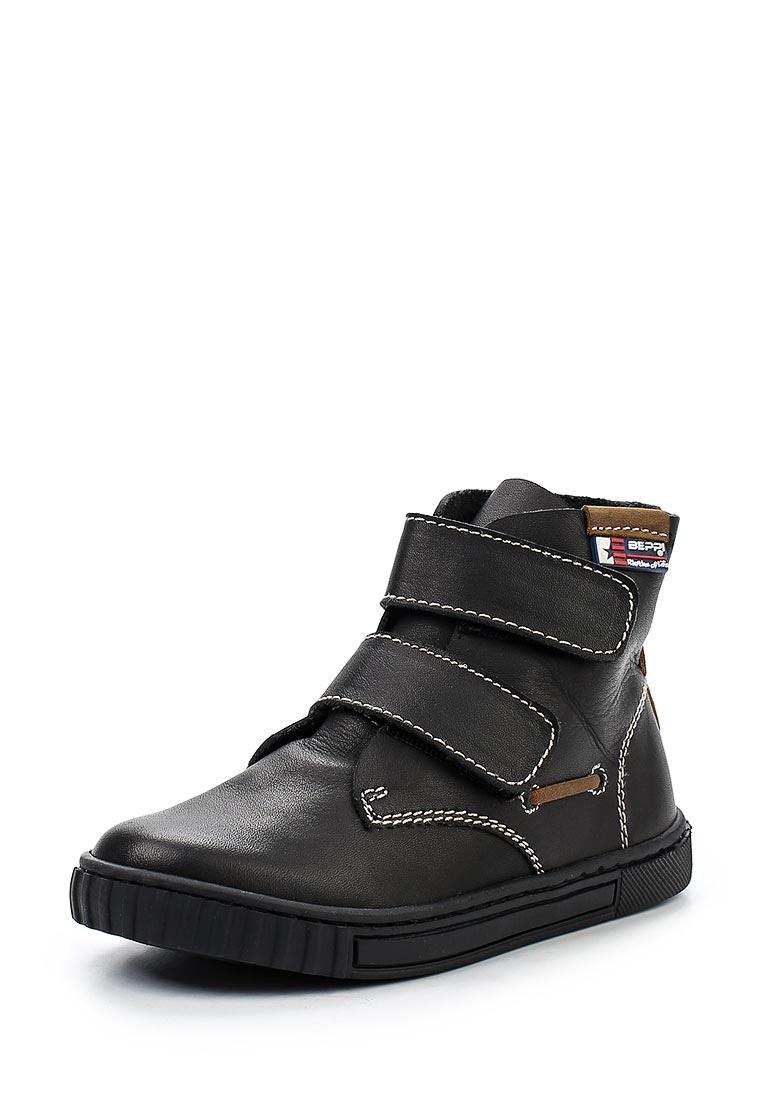 Ботинки для мальчиков Beppi 2128190
