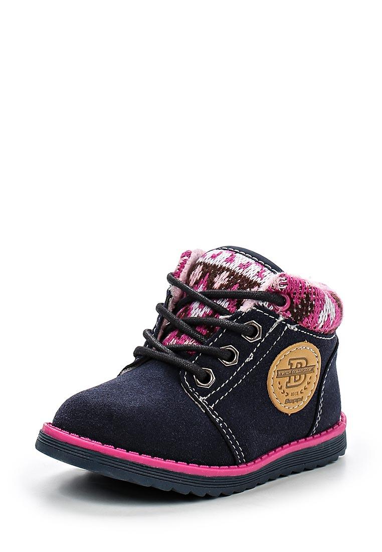 Ботинки для девочек Beppi 2145680