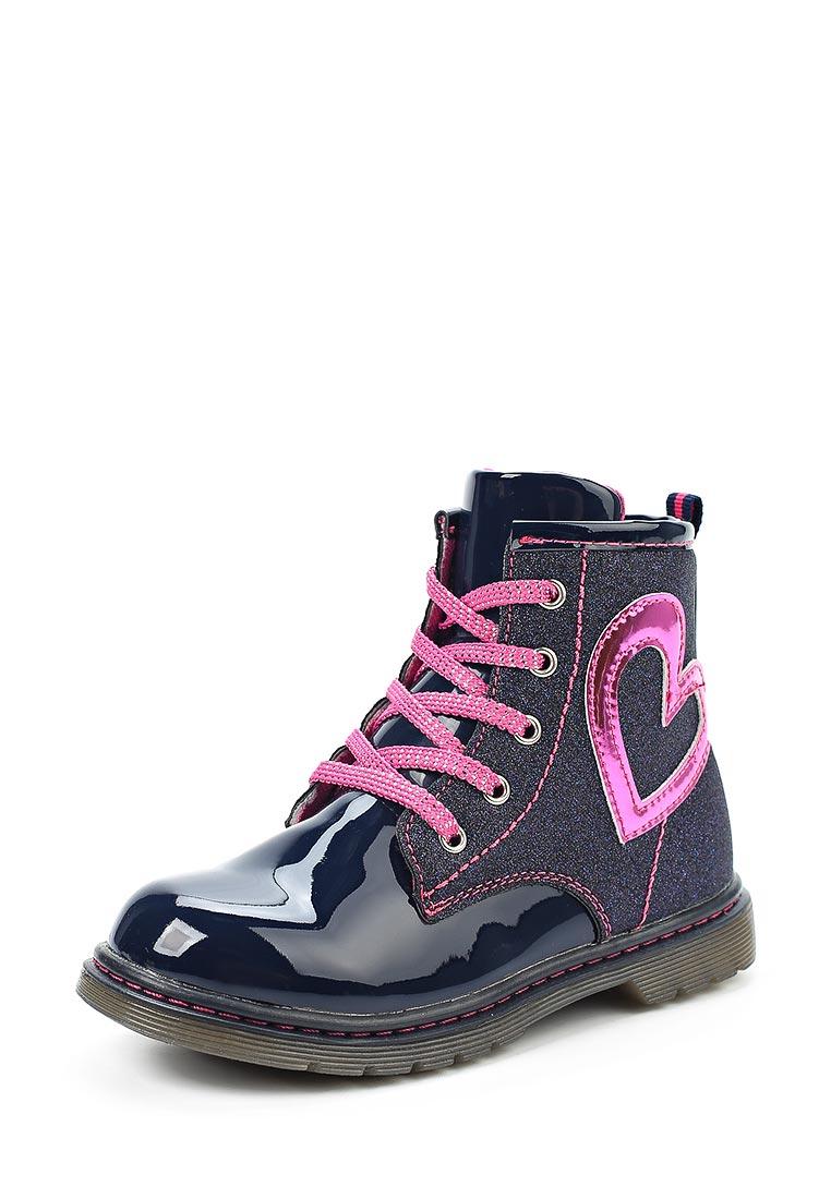 Ботинки для девочек Beppi 2157460