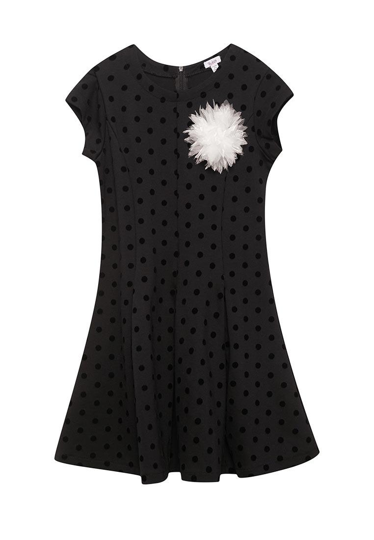 Повседневное платье Blukids 5037745