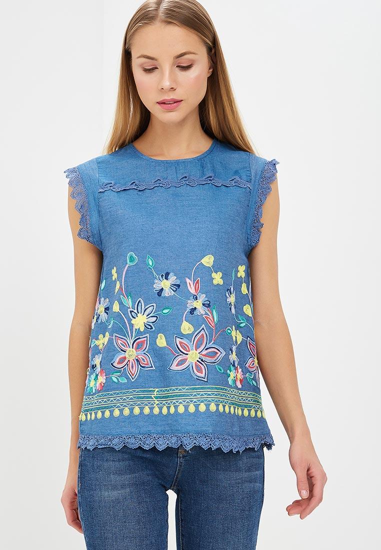 Блуза By Swan BSP1290
