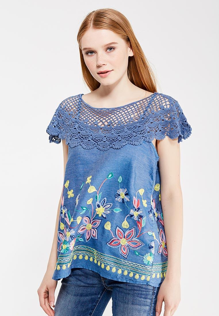 Блуза By Swan BSP1291