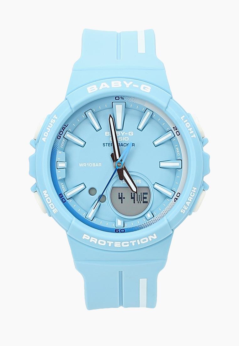 Часы Casio BGS-100RT-2A