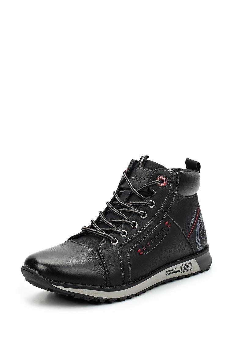 Ботинки для мальчиков CARIDO FB3221
