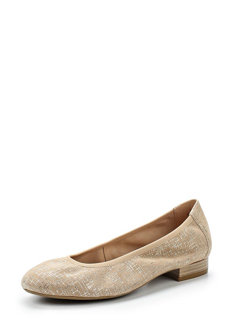 Женские туфли Caprice 9-9-22160-20-403