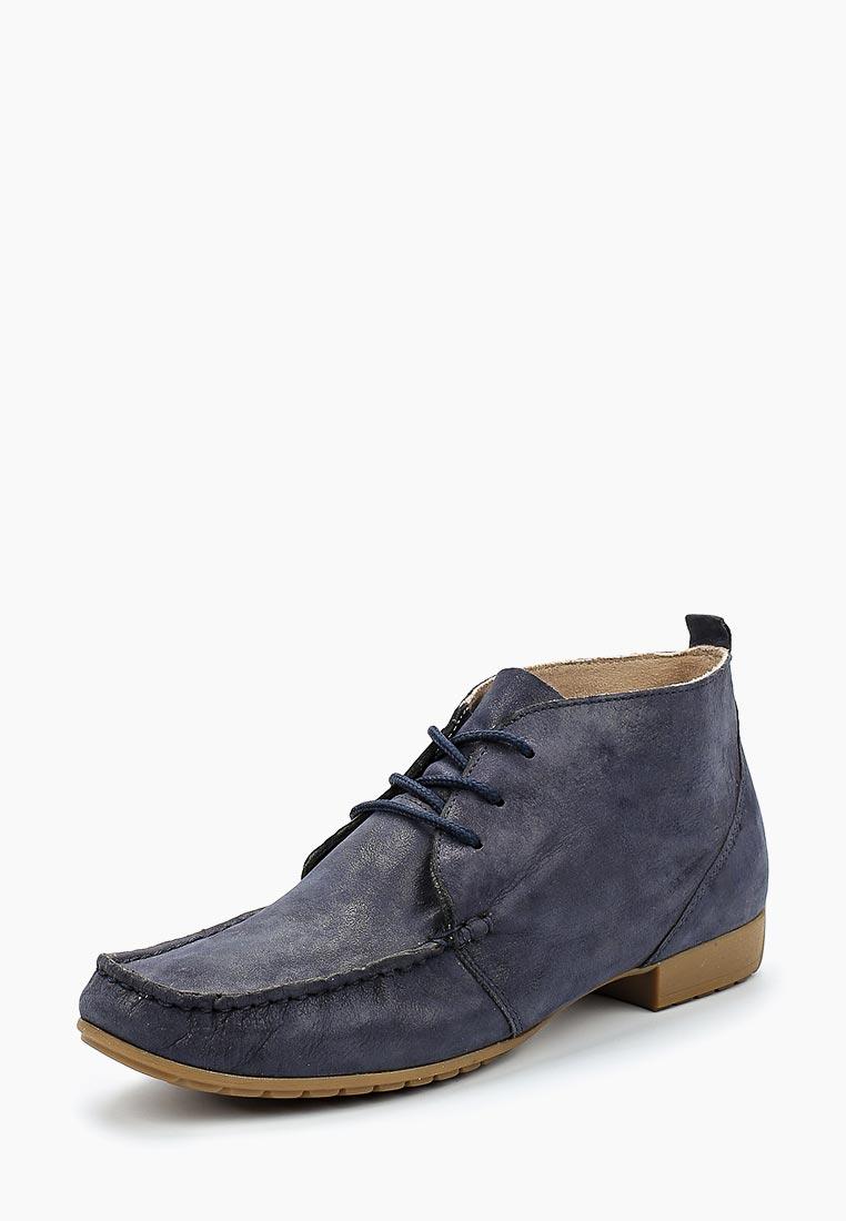 Женские ботинки Caprice 9-9-25251-20-812