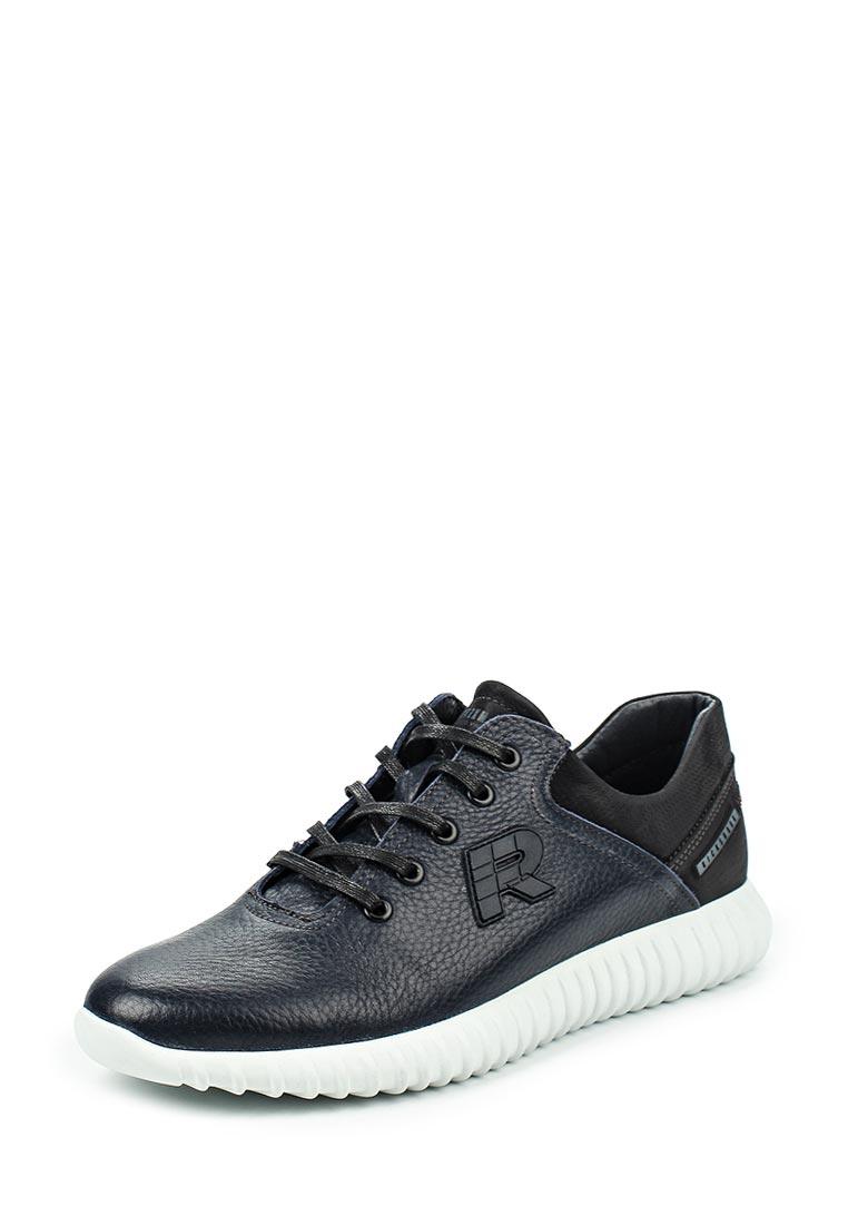 Мужские кроссовки Calipso (Калипсо) 818-05-RSH-16-KK