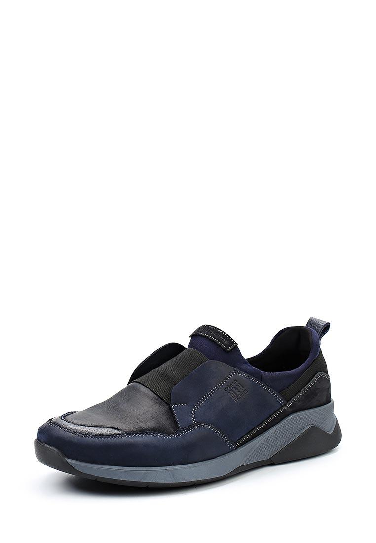 Мужские кроссовки Calipso (Калипсо) 229-01-RSH-16-NT