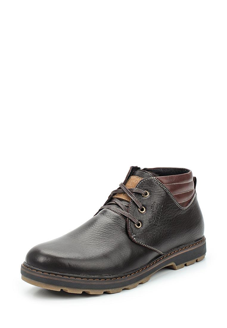 Мужские ботинки Calipso (Калипсо) 410-01-RMN-02-KM