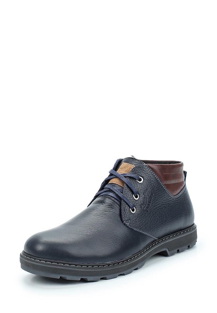 Мужские ботинки Calipso (Калипсо) 410-01-RMN-16-KM