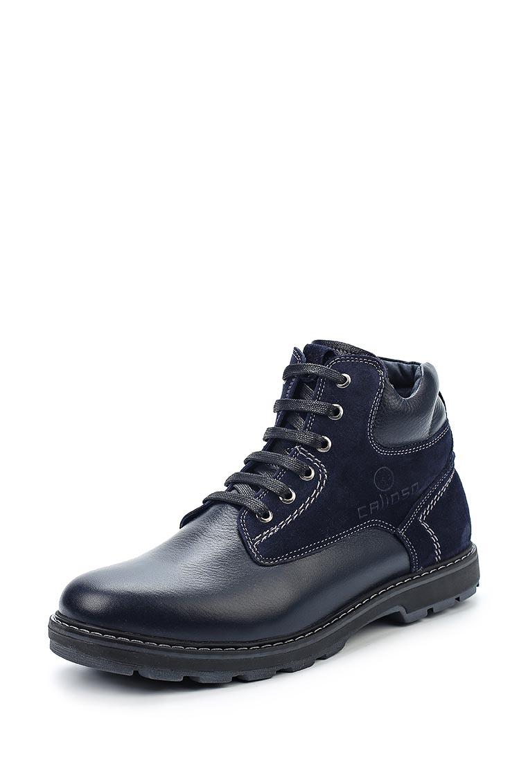 Мужские ботинки Calipso (Калипсо) 711-01-RIS-16-KW