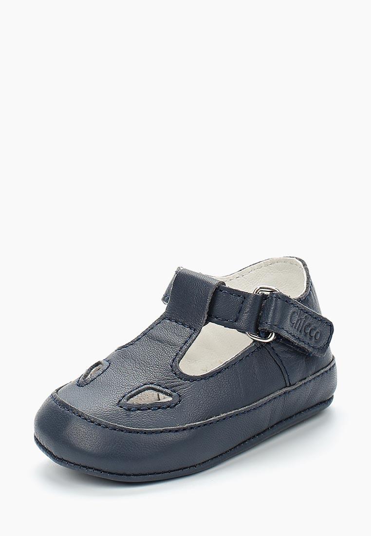 Ботинки для мальчиков Chicco 1055400000000