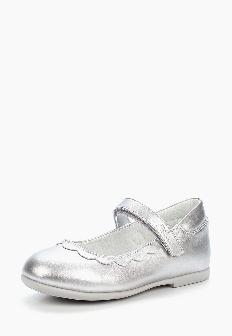 Туфли Chicco 1059576000000