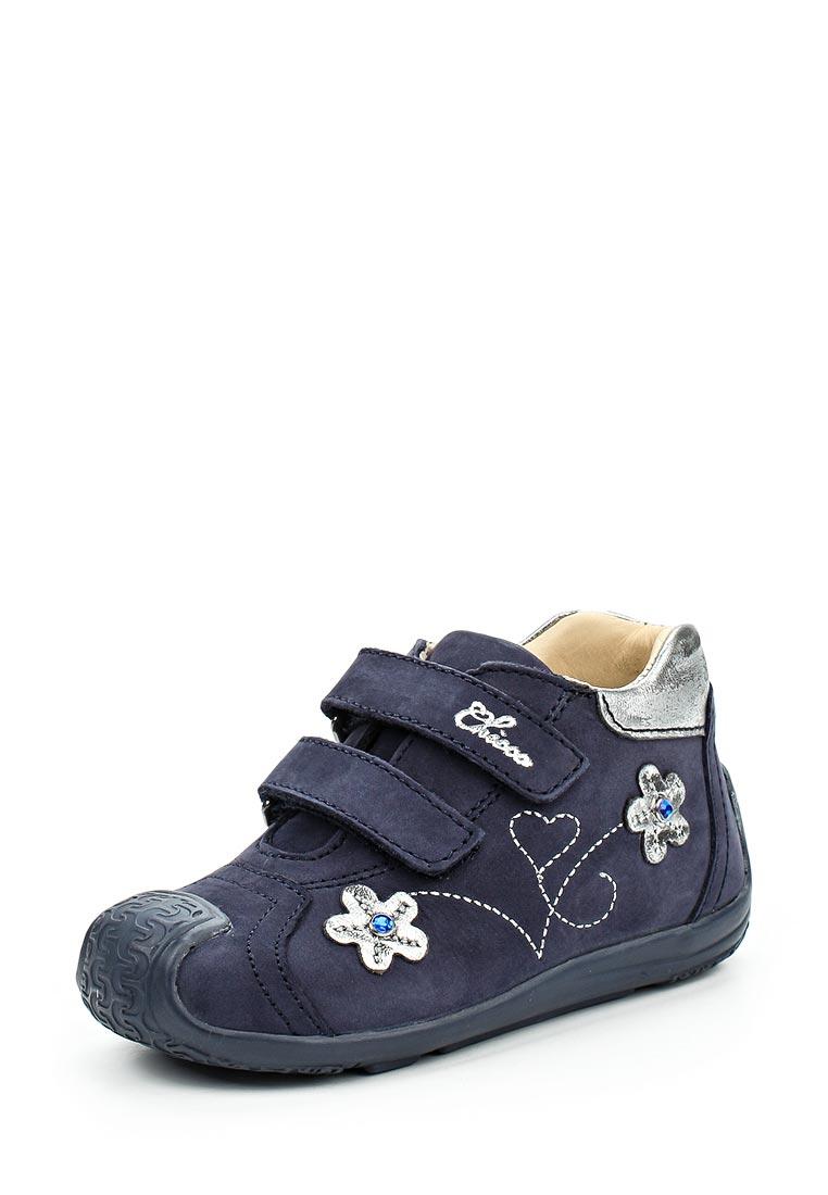 Ботинки для девочек Chicco 1056510000000