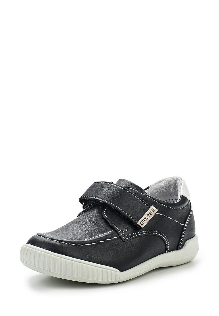 Ботинки для мальчиков Choupette 613341772
