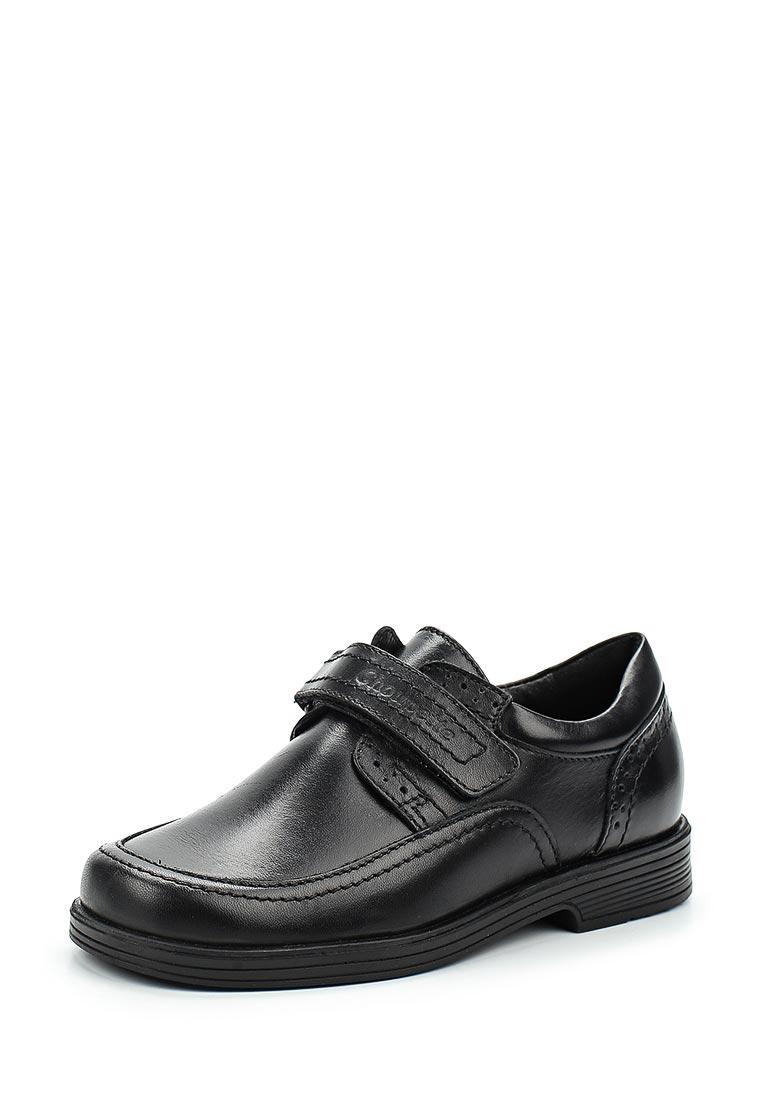Туфли для мальчиков Choupette 607751671