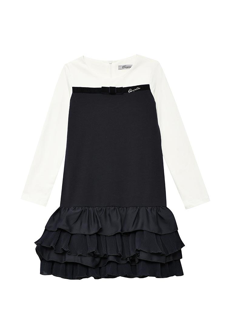 Повседневное платье Choupette 309.31