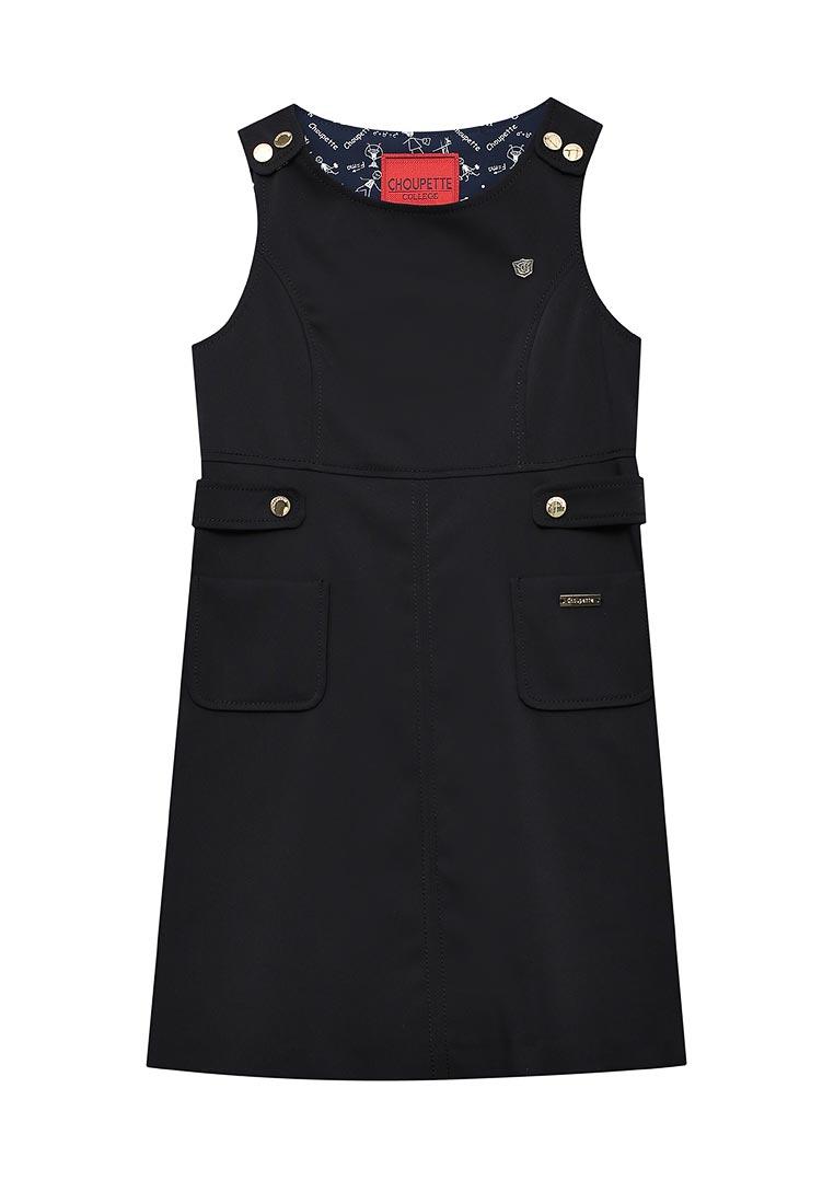 Платье Choupette 320.31
