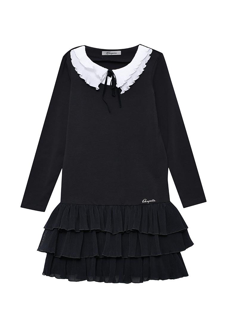 Повседневное платье Choupette 174.31