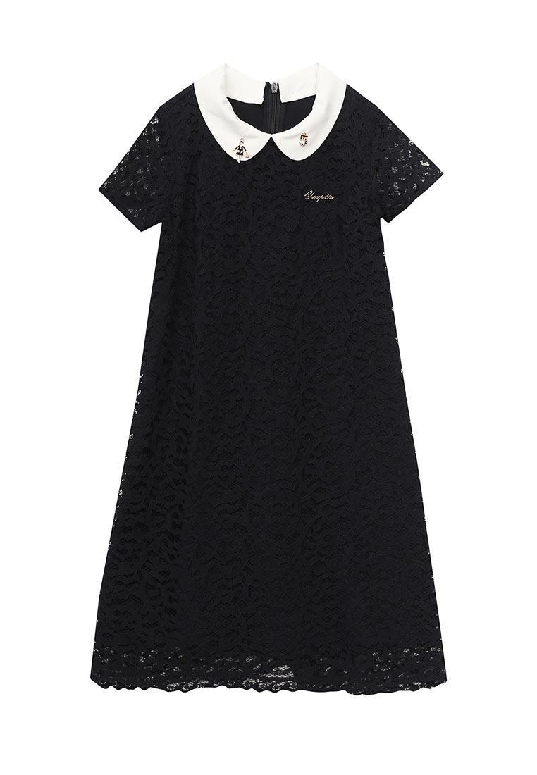 Повседневное платье Choupette 321.31