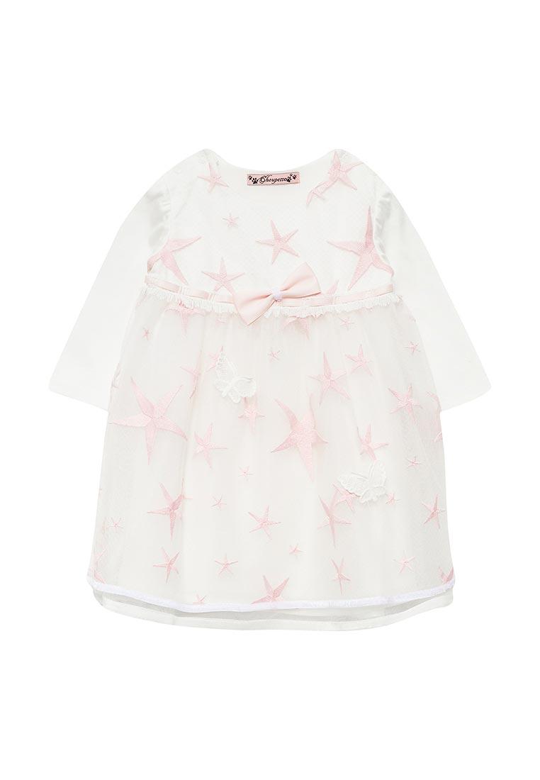 Нарядное платье Choupette 38.64