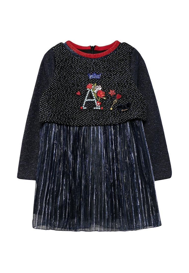 Повседневное платье Choupette 12.62