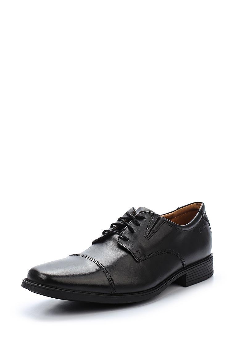 Мужские туфли Clarks (Кларкс) 26110309