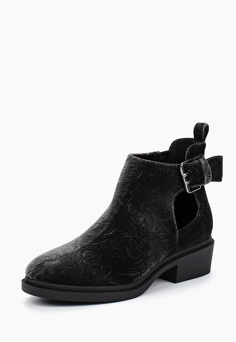 Женские ботинки Corina C7829
