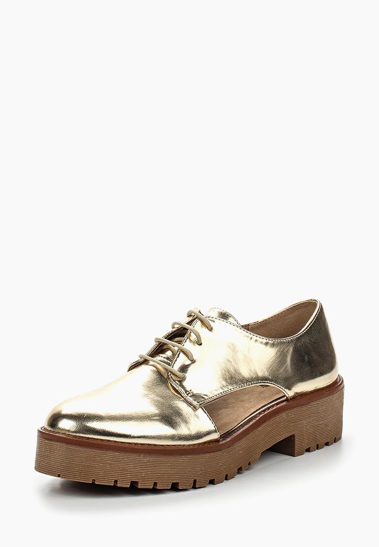 Женские ботинки Corina C7060