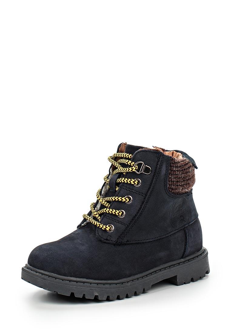 Ботинки для мальчиков CROSBY 268573/01-03