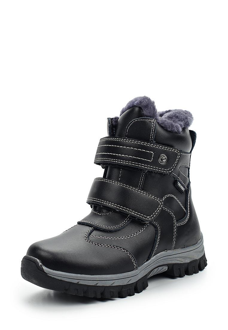 Ботинки для девочек CROSBY 278201/01-01