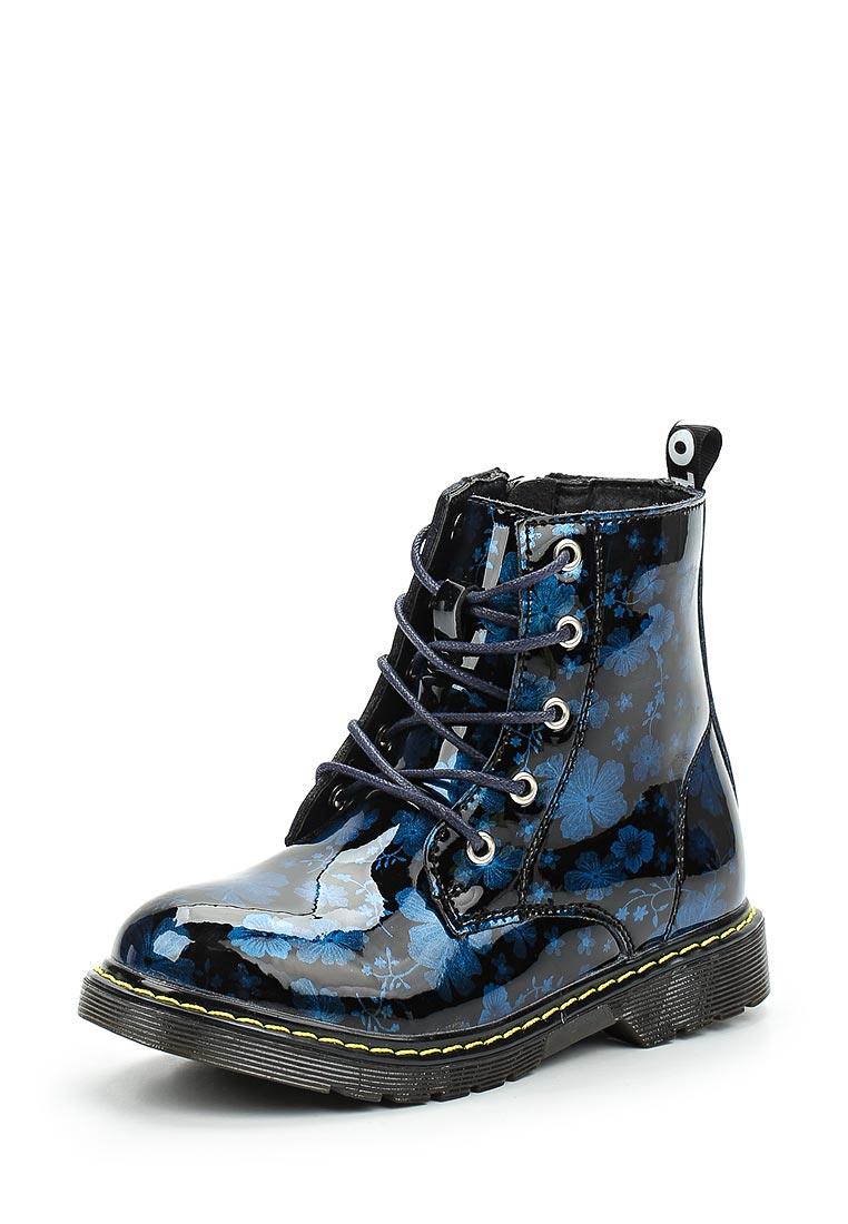 Ботинки для девочек CROSBY 278554/01-05