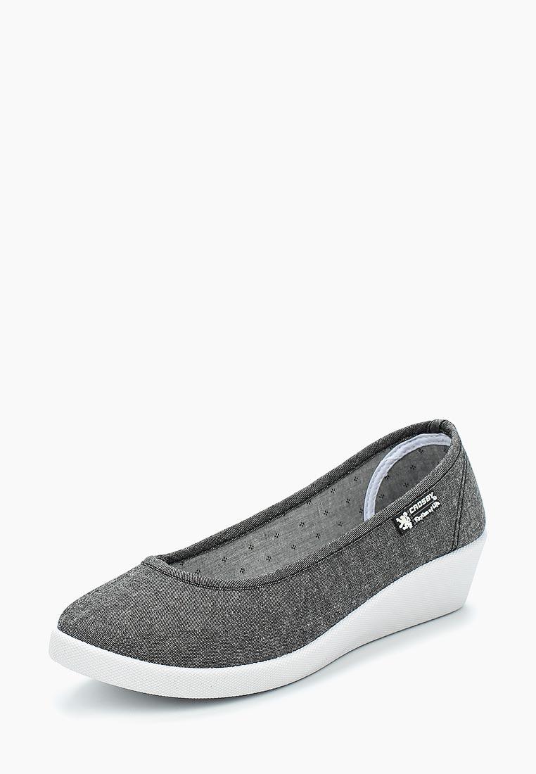 Женские туфли CROSBY 487497/01-05