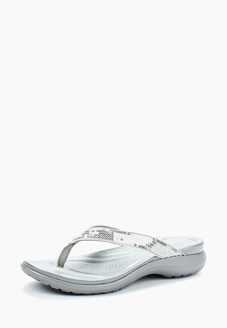 Женские сабо Crocs (Крокс) 204311-040