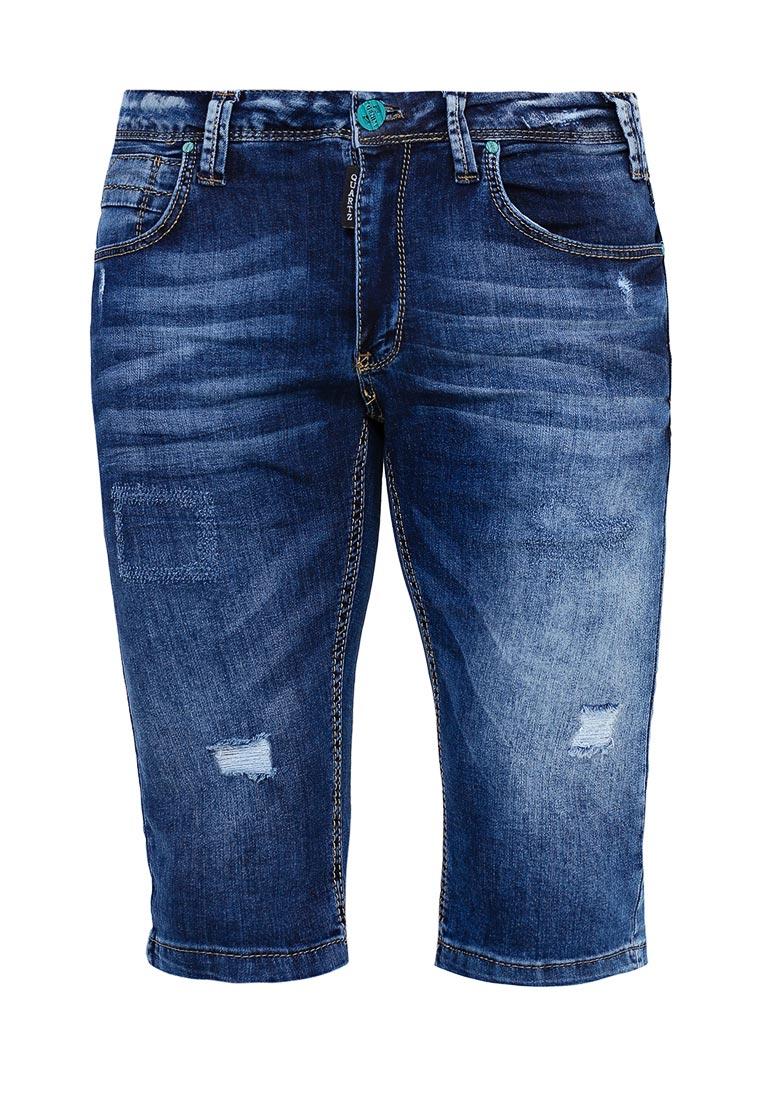 Мужские повседневные шорты Dali Quart0456