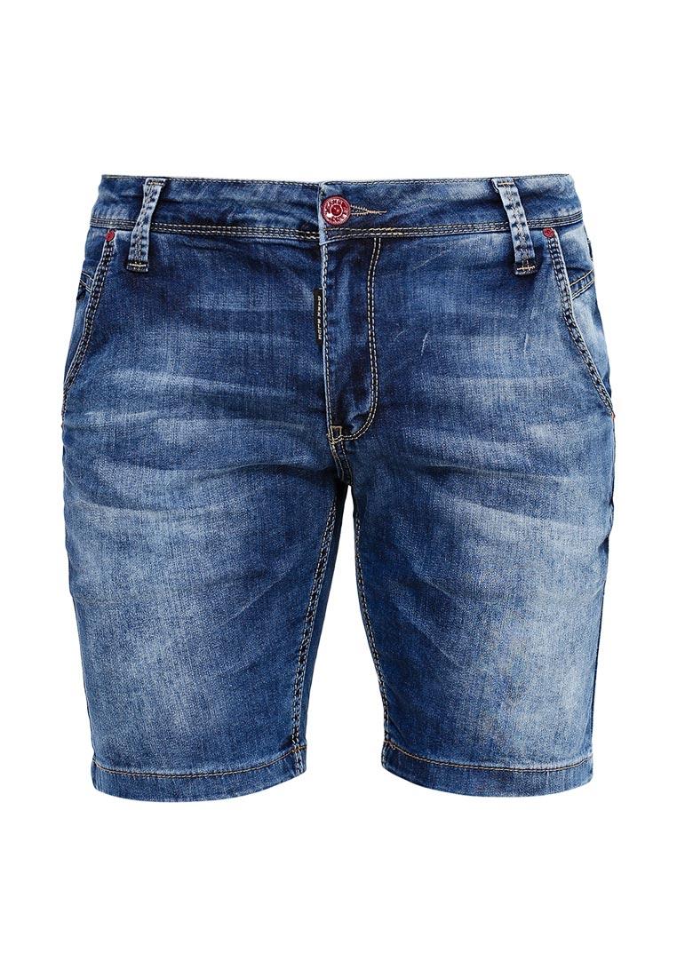 Мужские повседневные шорты Dali Zanet0366