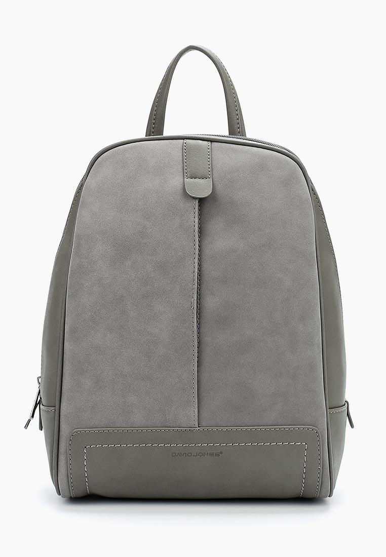 Городской рюкзак David Jones (Дэвид Джонс) СМ3556А_серый